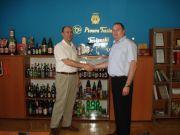 Oficijelno pivo meča - Tuzlanski pilsner